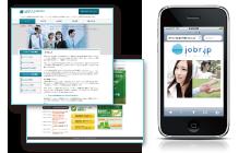 人気のスマートフォンサイト対応のホームページが格安!地域密着型の特色を生かし、取材や写真撮影、アフターサポートも万全です。
